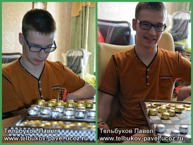 Re: Тельбуков Павел. 17 лет. ДЦП. Сбор на лечение. Май 2015 - Страница 4 09481010