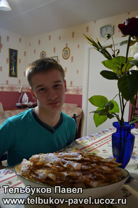 Re: Тельбуков Павел. 17 лет. ДЦП. Сбор на лечение. Май 2015 - Страница 3 11936950