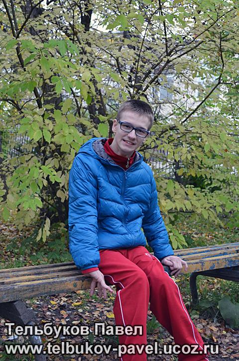 Re: Тельбуков Павел. 17 лет. ДЦП. Сбор на лечение. Май 2015 - Страница 3 34967897