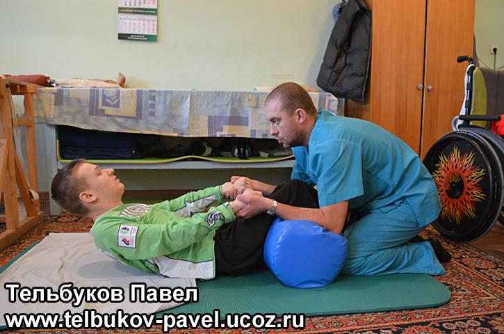 Re: Тельбуков Павел. 17 лет. ДЦП. Сбор на лечение. Май 2015 - Страница 3 38245984