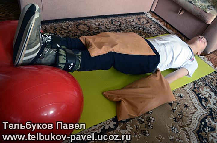 Re: Тельбуков Павел. 17 лет. ДЦП. Сбор на лечение. Май 2015 - Страница 2 50690448