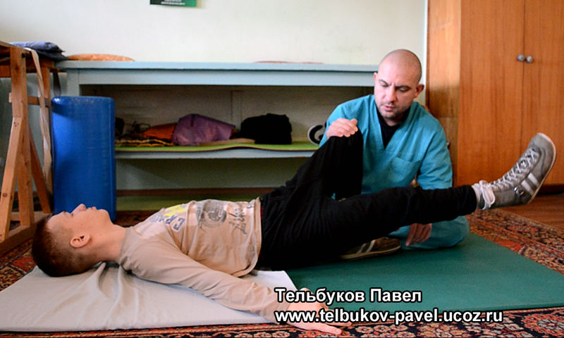 Re: Тельбуков Павел. 17 лет. ДЦП. Сбор на лечение. Май 2015 - Страница 3 55938257
