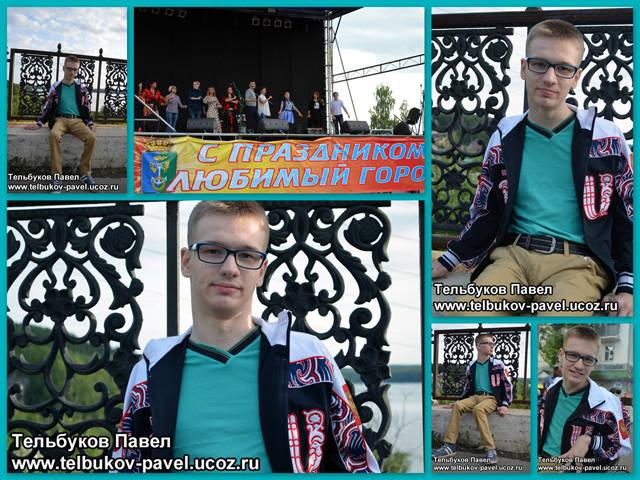 Re: Тельбуков Павел. 17 лет. ДЦП. Сбор на лечение. Май 2015 - Страница 6 56614013