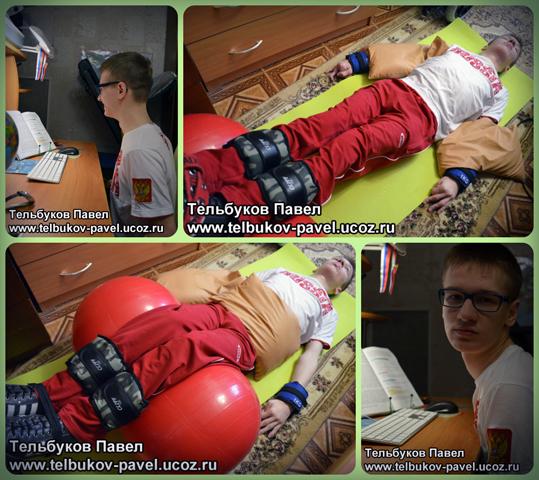 Re: Тельбуков Павел. 17 лет. ДЦП. Сбор на лечение. Май 2015 - Страница 4 64340697