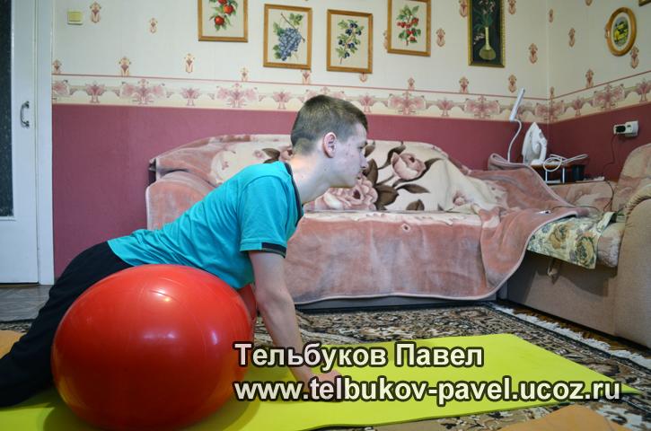 Re: Тельбуков Павел. 17 лет. ДЦП. Сбор на лечение. Май 2015 - Страница 3 68014082