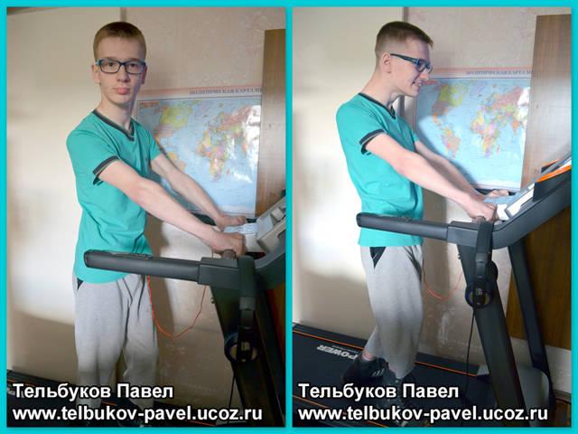 Re: Тельбуков Павел. 17 лет. ДЦП. Сбор на лечение. Май 2015 - Страница 6 75488683