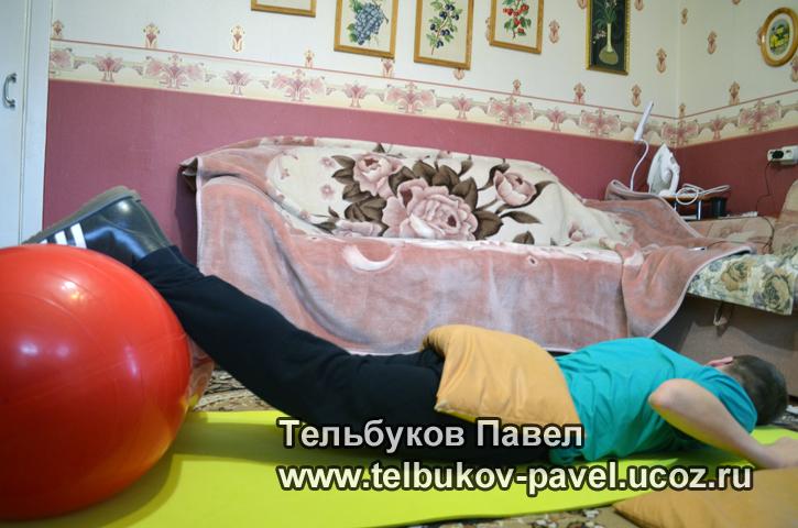 Re: Тельбуков Павел. 17 лет. ДЦП. Сбор на лечение. Май 2015 - Страница 3 75510239