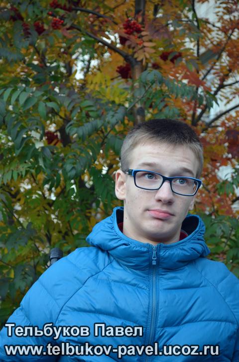 Re: Тельбуков Павел. 17 лет. ДЦП. Сбор на лечение. Май 2015 - Страница 3 79229403