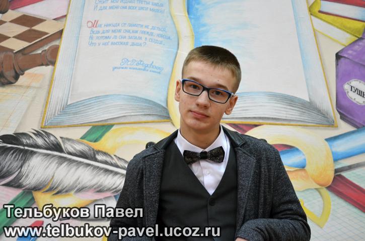 Re: Тельбуков Павел. 17 лет. ДЦП. Сбор на лечение. Май 2015 - Страница 3 82736445