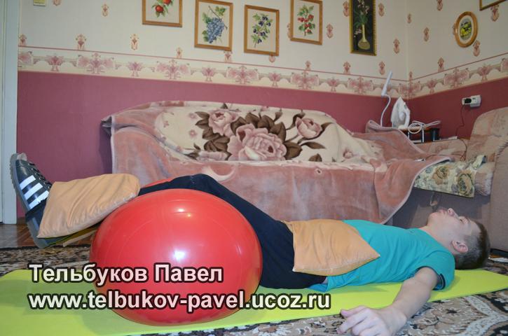 Re: Тельбуков Павел. 17 лет. ДЦП. Сбор на лечение. Май 2015 - Страница 3 89298017