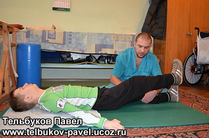 Re: Тельбуков Павел. 17 лет. ДЦП. Сбор на лечение. Май 2015 - Страница 3 90342879