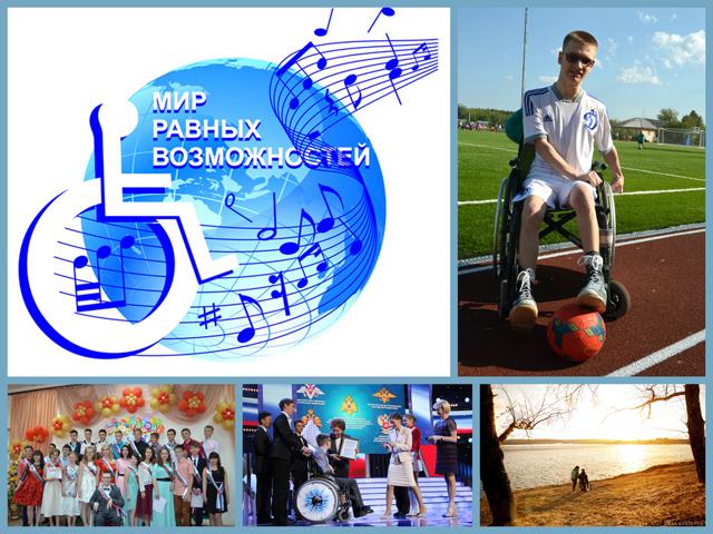 Re: Тельбуков Павел. 17 лет. ДЦП. Сбор на лечение. Май 2015 - Страница 9 02302461