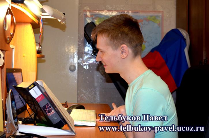 Re: Тельбуков Павел. 17 лет. ДЦП. Сбор на лечение. Май 2015 - Страница 7 05455032