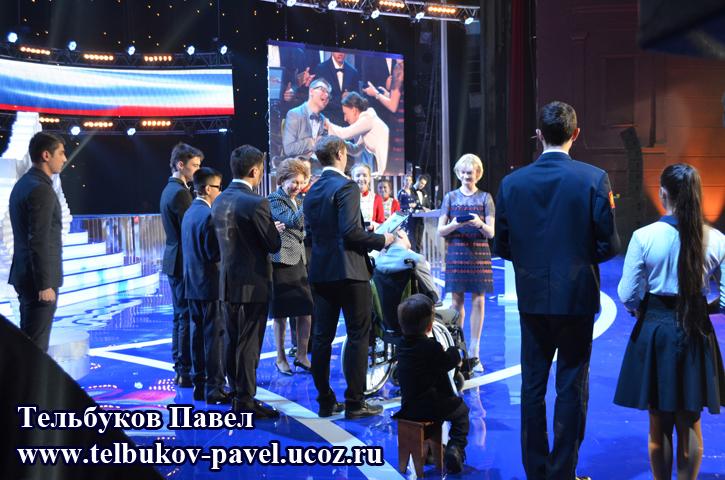 Re: Тельбуков Павел. 17 лет. ДЦП. Сбор на лечение. Май 2015 - Страница 7 13953301