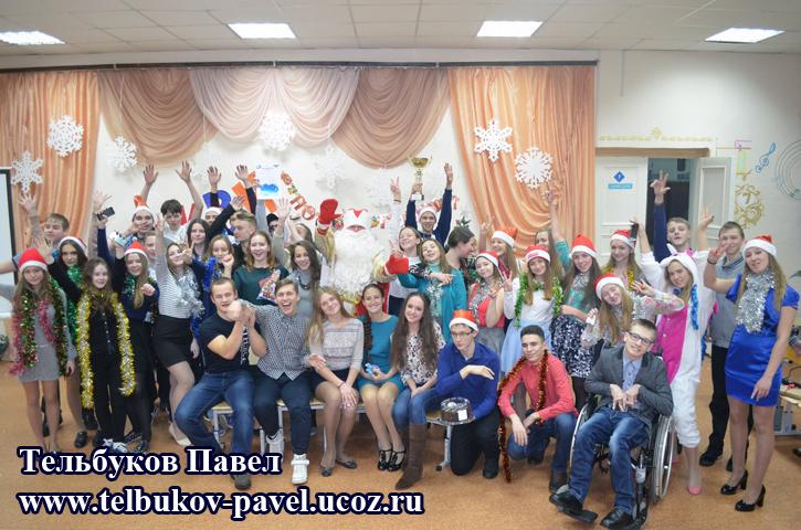 Re: Тельбуков Павел. 17 лет. ДЦП. Сбор на лечение. Май 2015 - Страница 7 33297111