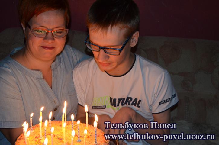 Re: Тельбуков Павел. 17 лет. ДЦП. Сбор на лечение. Май 2015 - Страница 9 36294518