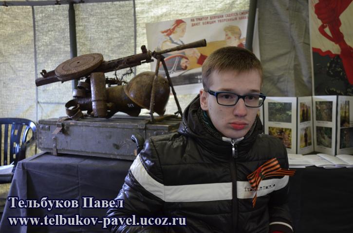 Re: Тельбуков Павел. 17 лет. ДЦП. Сбор на лечение. Май 2015 - Страница 8 39699450