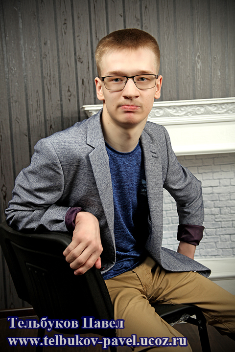 Re: Тельбуков Павел. 17 лет. ДЦП. Сбор на лечение. Май 2015 - Страница 9 45365267