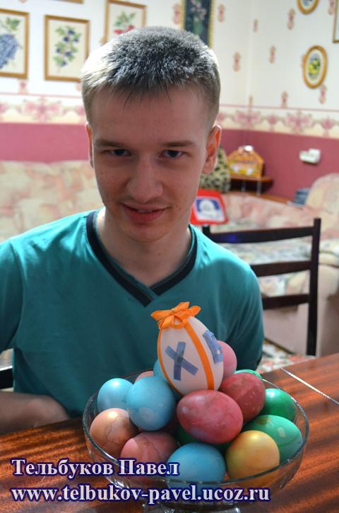 Re: Тельбуков Павел. 17 лет. ДЦП. Сбор на лечение. Май 2015 - Страница 7 61111103