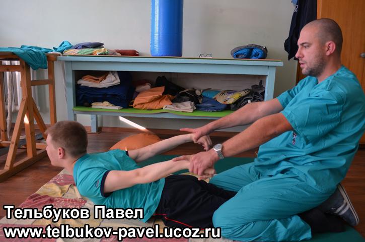 Re: Тельбуков Павел. 17 лет. ДЦП. Сбор на лечение. Май 2015 - Страница 6 71701605
