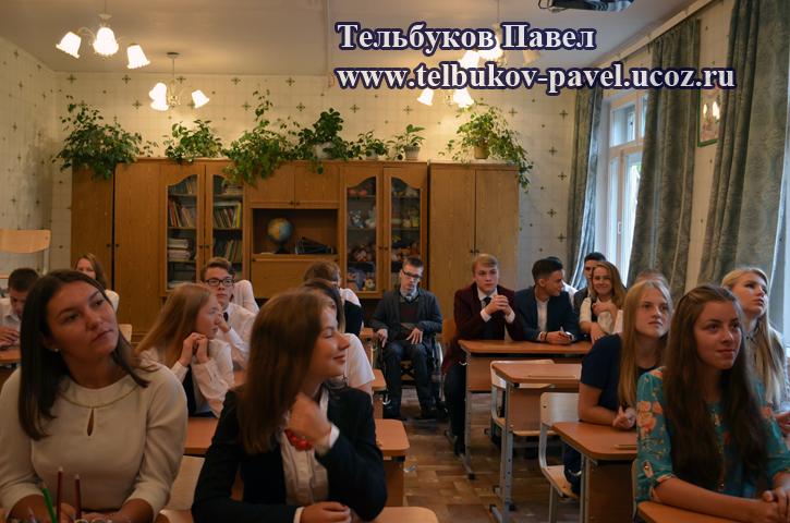 Re: Тельбуков Павел. 17 лет. ДЦП. Сбор на лечение. Май 2015 - Страница 8 77226106