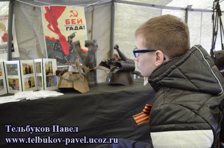 Re: Тельбуков Павел. 17 лет. ДЦП. Сбор на лечение. Май 2015 - Страница 8 87535229
