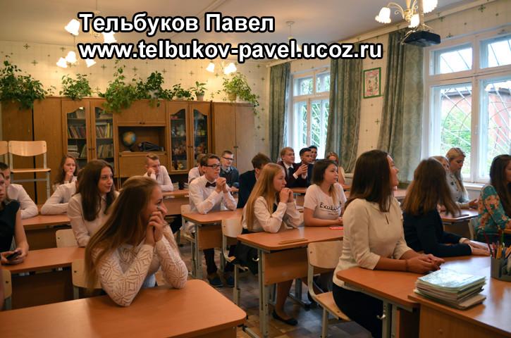 Re: Тельбуков Павел. 17 лет. ДЦП. Сбор на лечение. Май 2015 - Страница 6 92816728
