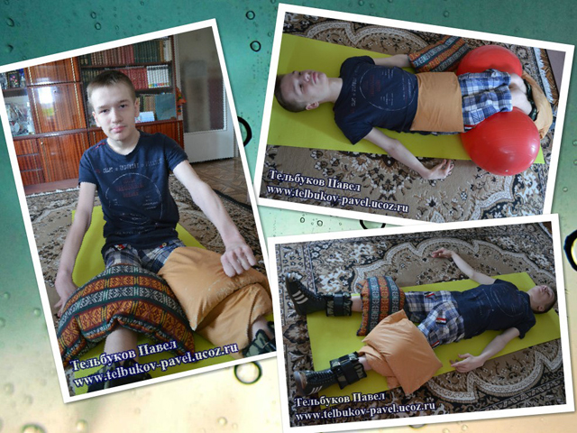 Re: Тельбуков Павел. 17 лет. ДЦП. Сбор на лечение. Май 2015 - Страница 8 94132642