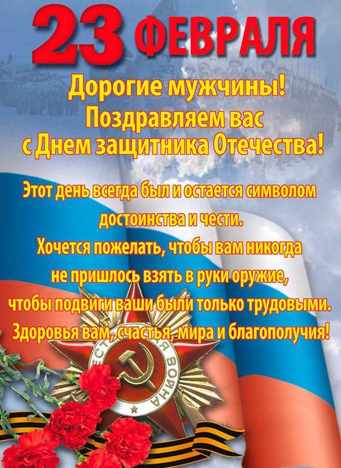 Re: Тельбуков Павел. 17 лет. ДЦП. Сбор на лечение. Май 2015 - Страница 12 43733425