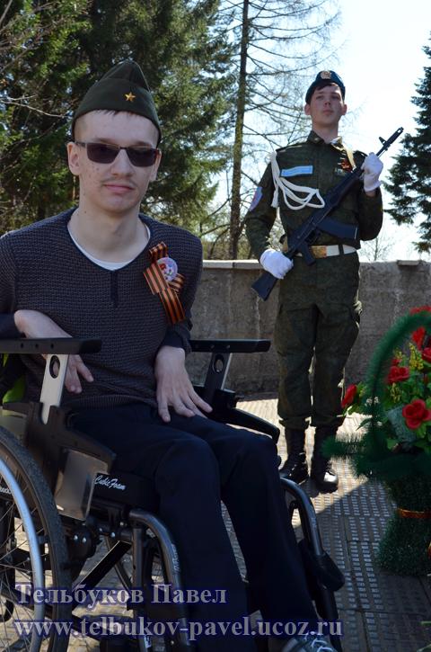 Re: Тельбуков Павел. 17 лет. ДЦП. Сбор на лечение. Май 2015 - Страница 12 50499754