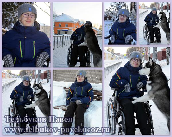 Re: Тельбуков Павел. 17 лет. ДЦП. Сбор на лечение. Май 2015 - Страница 12 58249646