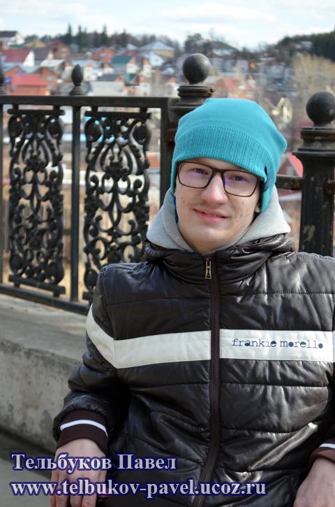 Тельбуков Павел, 18 лет. ДЦП. Сбор средств на 8-й курс лечения в ЕВДКС - Страница 7 60711266