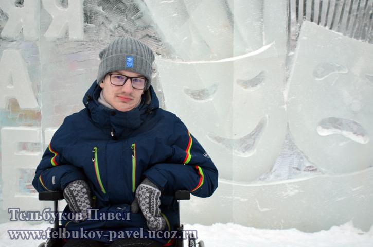 Re: Тельбуков Павел. 17 лет. ДЦП. Сбор на лечение. Май 2015 - Страница 12 69143006