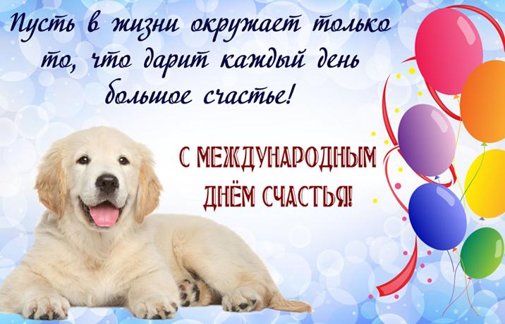 Re: Тельбуков Павел. 17 лет. ДЦП. Сбор на лечение. Май 2015 - Страница 12 84747726