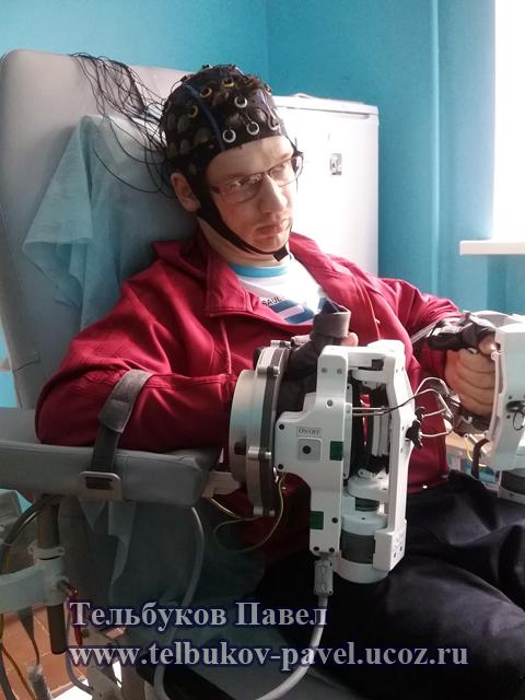 Re: Тельбуков Павел. 17 лет. ДЦП. Сбор на лечение. Май 2015 - Страница 13 96152179