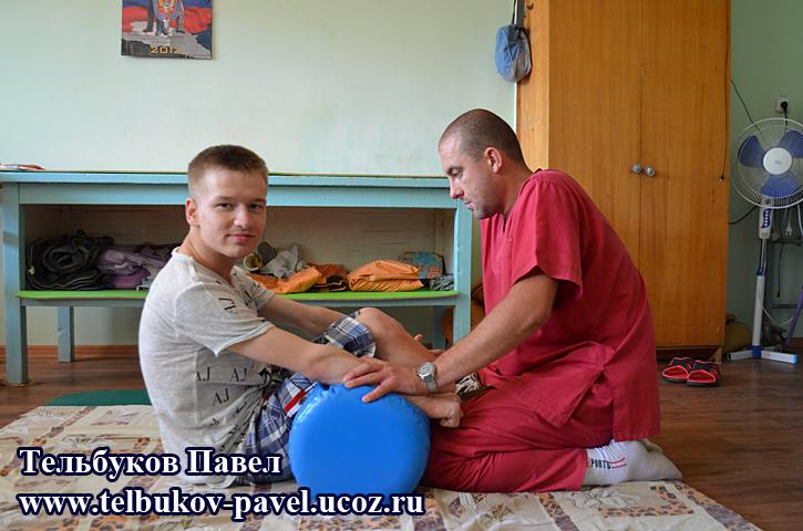 Re: Тельбуков Павел. 17 лет. ДЦП. Сбор на лечение. Май 2015 - Страница 9 182271744