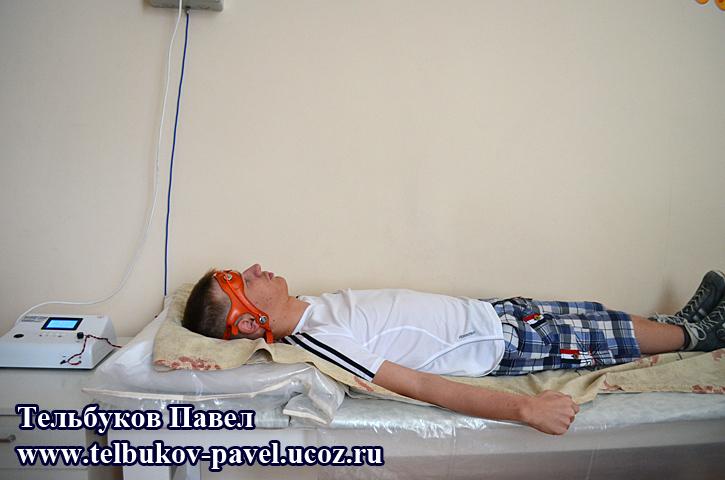 Re: Тельбуков Павел. 17 лет. ДЦП. Сбор на лечение. Май 2015 - Страница 9 568675903