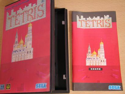 Sega Megadrive, horas y horas de felicidad. - Página 2 C_tetris