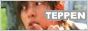 Demande de partenariat Teppen-link05