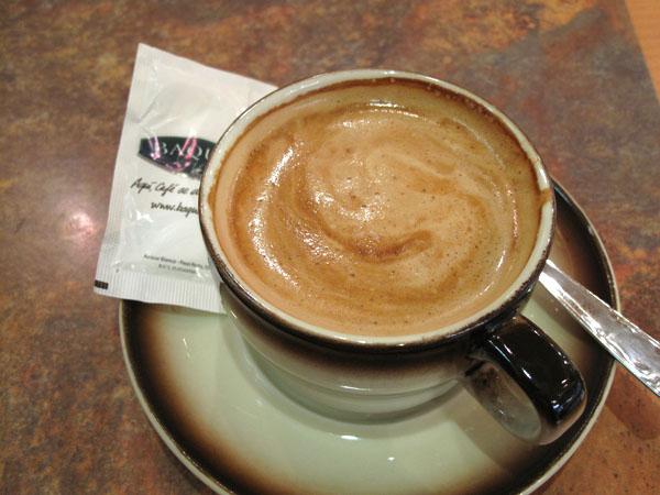 CAFETERÍA para todos - Página 5 CafeDegus