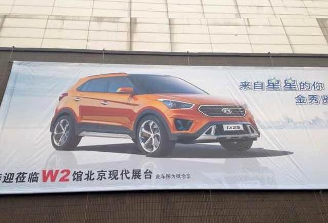 2014 - [Hyundai] iX-25 - Page 2 Ix25