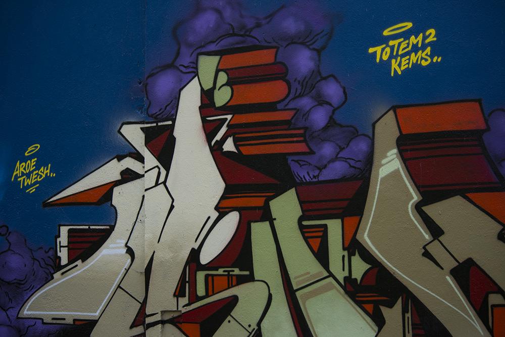 Street art 4394