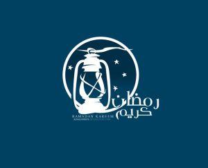 تواقيع رمضانية Ramadan_Kareem__2007__by_khaloodies
