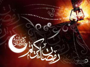 صور وتواقيع رمضان المبارك Ramadan_03_by_haiderm3