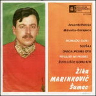 Diskografije Narodne Muzike - Page 3 BLBWHd85
