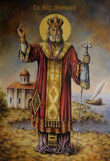 Pravoslavne ikone CV2W3O6r
