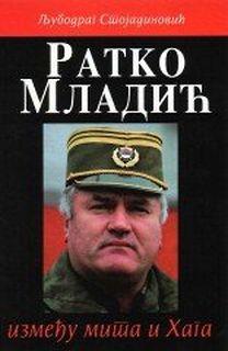 Karadzić,Mladić,Ražnjatavović Ff73e5oG