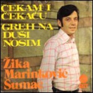 Diskografije Narodne Muzike - Page 3 Ot71CwHB