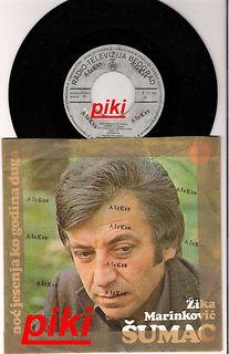 Diskografije Narodne Muzike - Page 3 SS6gxkTA