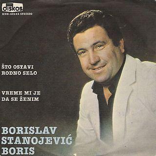 Diskografije Narodne Muzike - Page 6 SzPgUqNS